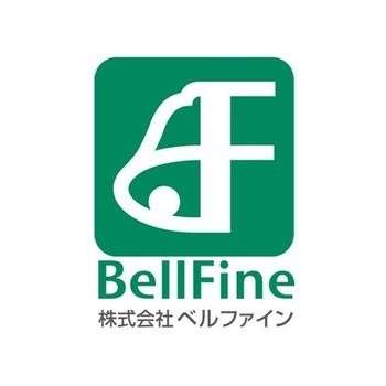 Bellfine Logo