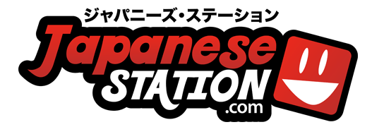Retina Home Logo Japanesestation