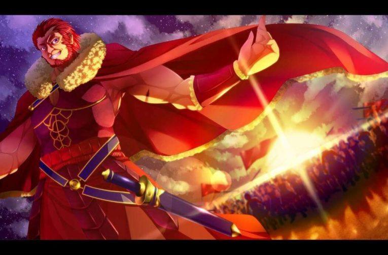 Rider Fate Zero