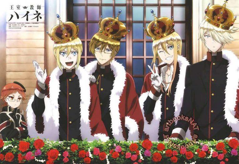 The Royal Tutor Anime 2 1