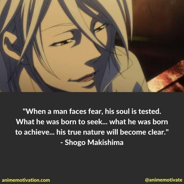 Shogo Makishima Quotes 8
