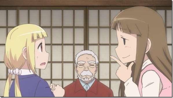 Alice And Zouroku Family