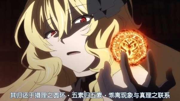 Celica Arfonia angry from Rokudenashi