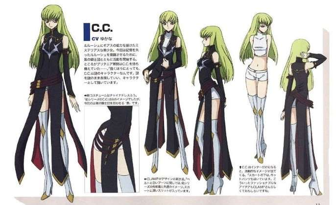 C2 Code Geass Outfit