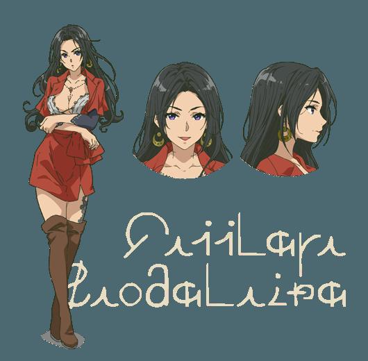 Katalea Violet Evergarden