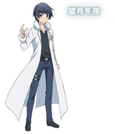 Mochizuki Touya White Coat