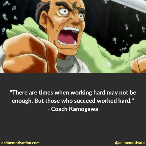 Coach Kamogawa Quotes