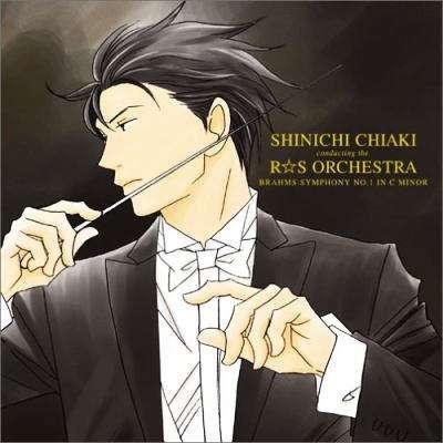 Shinichi Chiaki Conducting