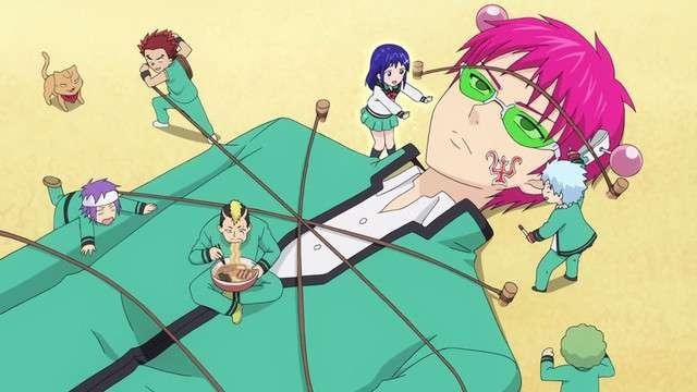 The Disastrous Life Of Saiki K