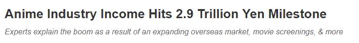 Crunchyroll trillion yen milestone anime news