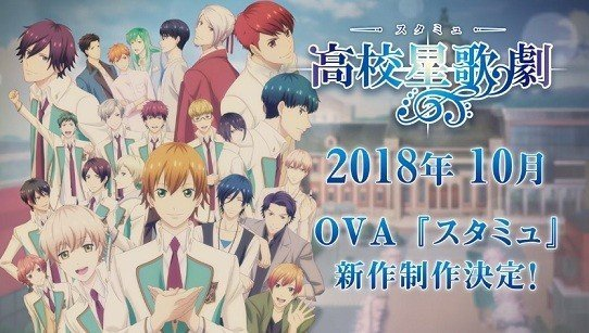 18 Of The Newest Anime OVA'S Airing This Fall (2018) 13
