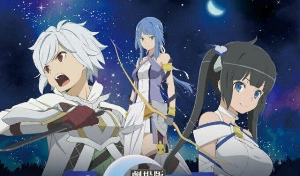 24 Upcoming Anime Movies (And OVA'S) Released In 2019