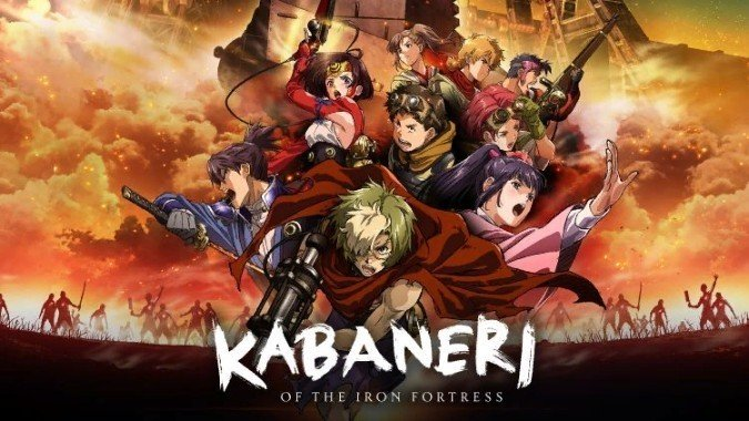 kabaneri of the iron fortress movie 2019