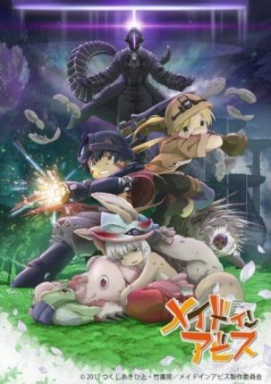 made in abyss movie 2 wandering twilight 2019 e1543428195243