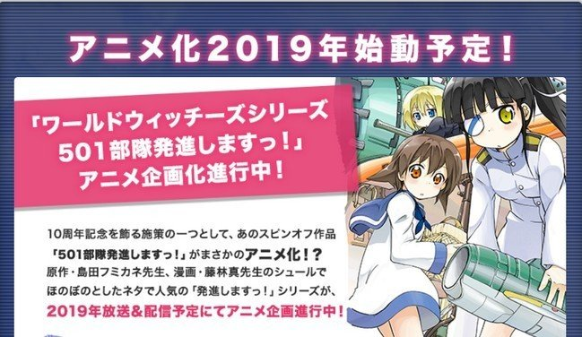35 anime series in 2019 with no official release dates