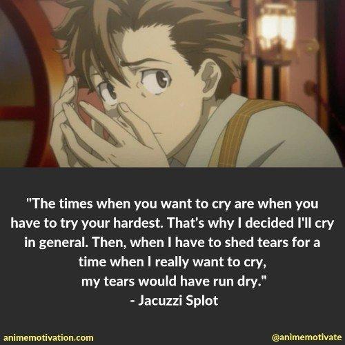 Jacuzzi splot quotes