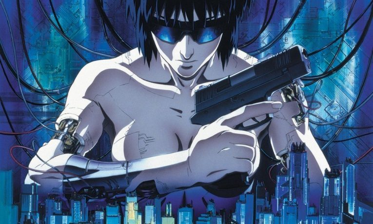 26 Powerful Ghost In The Shell Quotes That Will Make You Think