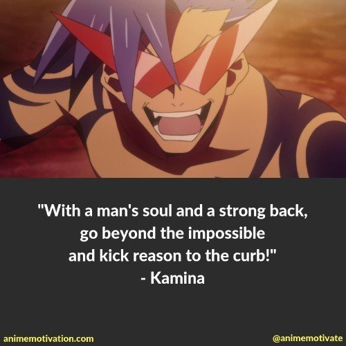 38 Of The Most Inspirational Quotes From Gurren Lagann To Give You Courage 6