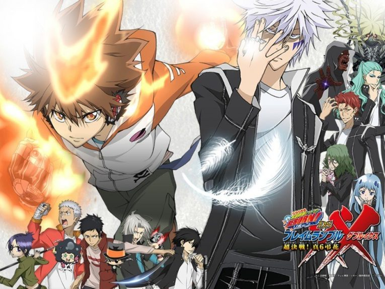 A Collection Of The Greatest Quotes From Katekyo Hitman Reborn!