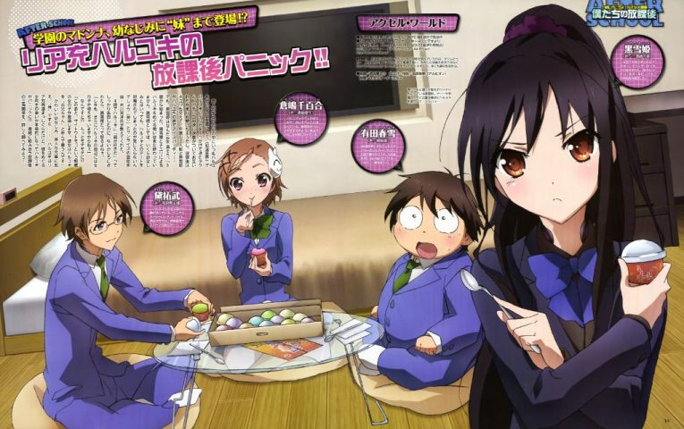 "These Are The Most ""Meaningful"" Quotes Worth Sharing From Accel World"