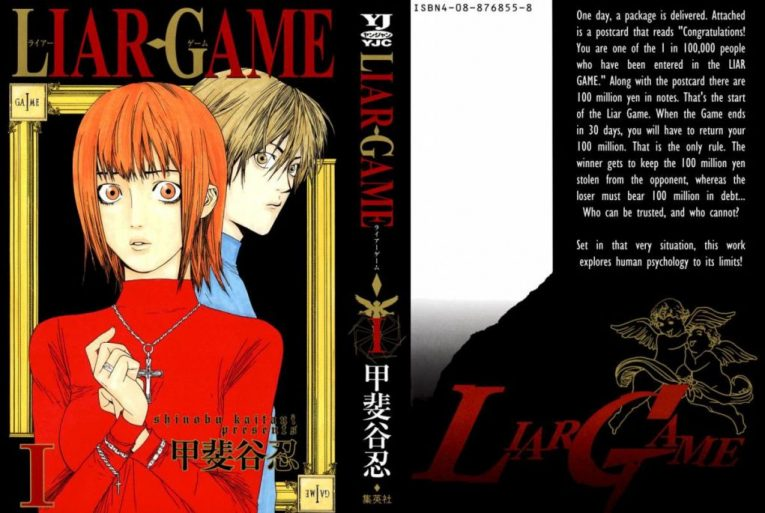 Liar Game Quotes That Will Make You Think Deep About Life