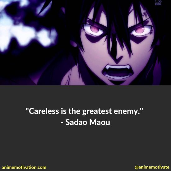 Sadao Maou quotes 2