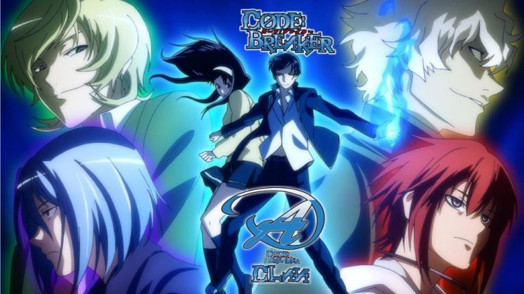 """A Collection Of The Most Meaningful Quotes From """"Code Breaker"""""""
