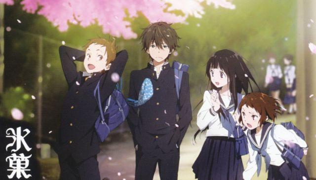 hyouka anime cover