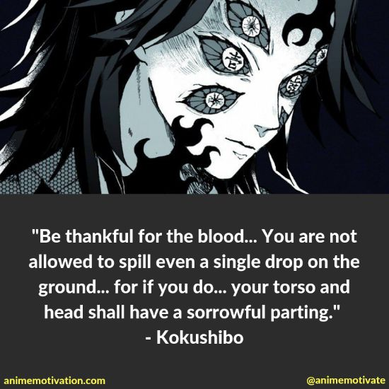 40+ Demon Slayer Quotes To Help You Remember The Anime! 26