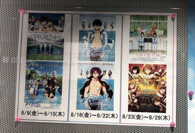 Daily Anime News Recap (August 1st 2019)