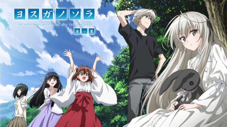 A Collection Of Memorable Anime Quotes From Yosuga No Sora!
