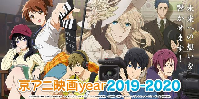 This Is What Makes Kyoto Animation DIFFERENT To Other Anime Studios! 6