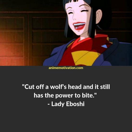 lady eboshi quotes 2