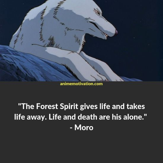 moro quotes princess mononoke 2