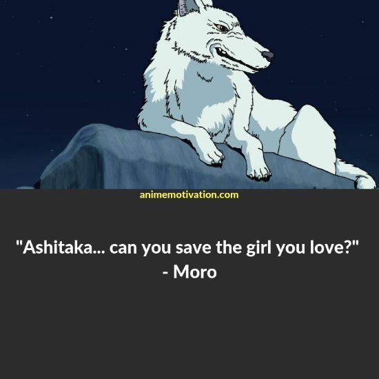 moro quotes princess mononoke 4