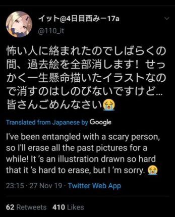Self Righteous SJW's Bully Japanese Artist Into Deleting Loli Drawings