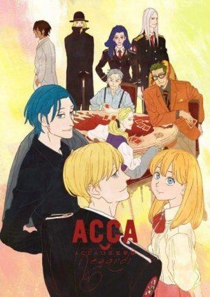 ACCA 13 ku Kansatsu ka Regards