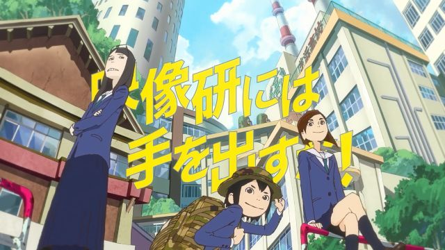 Don't Miss These 60+ Upcoming Anime TV Shows In 2020! 12