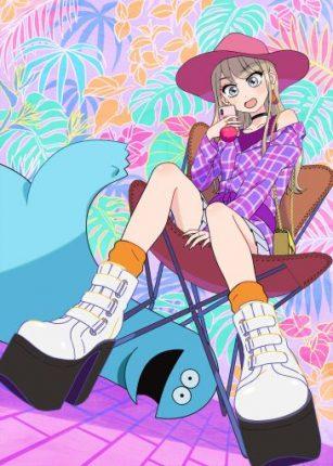 Gal to Kyouryuu anime manga