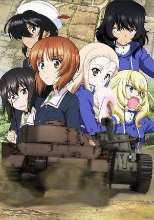 Girls und Panzer Saishuushou 2 OVA Taiyaki War