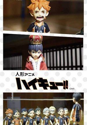 Haikyuu Stop Motion Anime