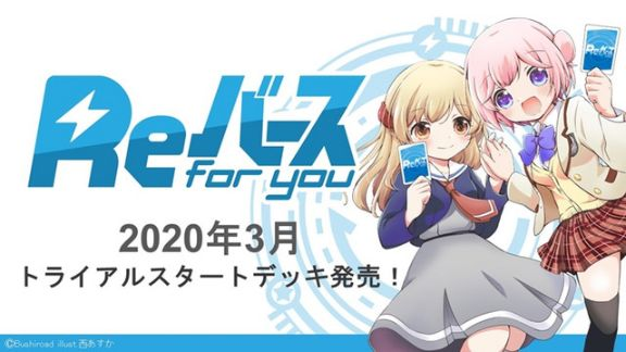 Don't Miss These 60+ Upcoming Anime TV Shows In 2020! 29