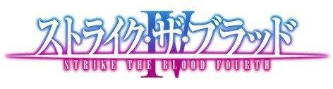 Strike the Blood IV