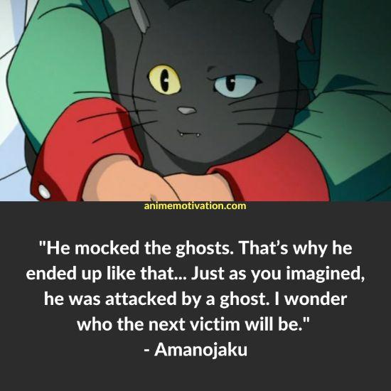 amanojaku quotes 4