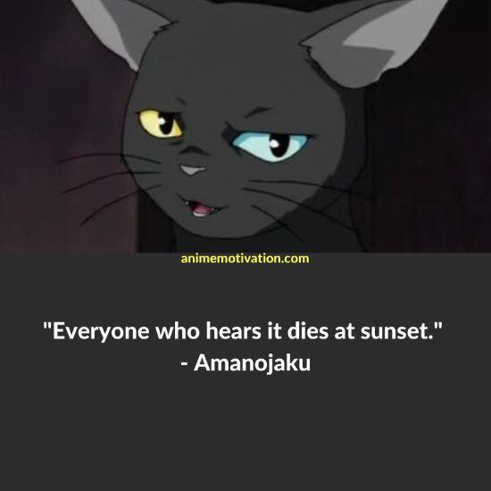 amanojaku quotes 5