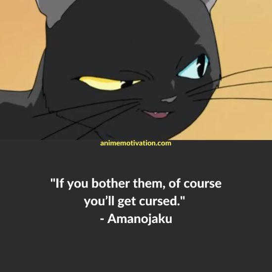 amanojaku quotes 6