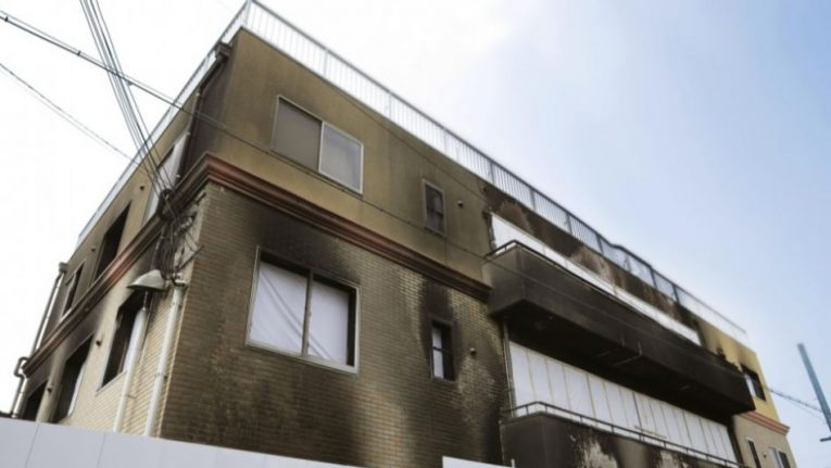"Kyoto Animation Arsonist Planned To ""Smash Windows"" With A Hammer If The Studio Doors Were Closed"