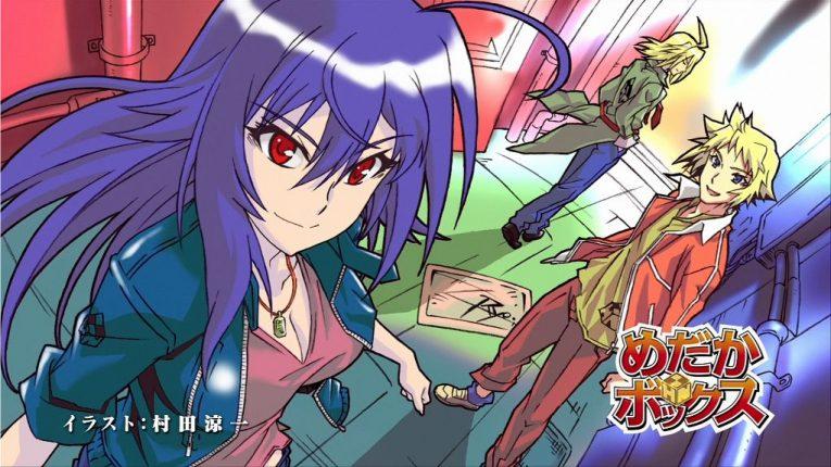 medaka box anime wallpaper
