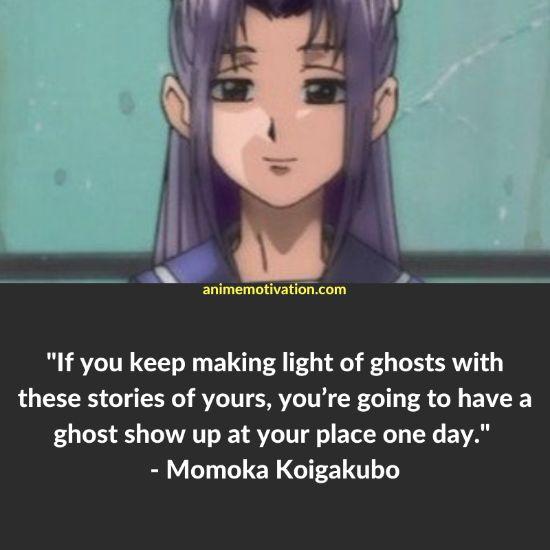 momoko koigakubo quotes