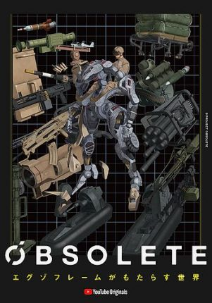 obsolete anime ova